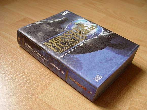Monster Hunter Guide Cover