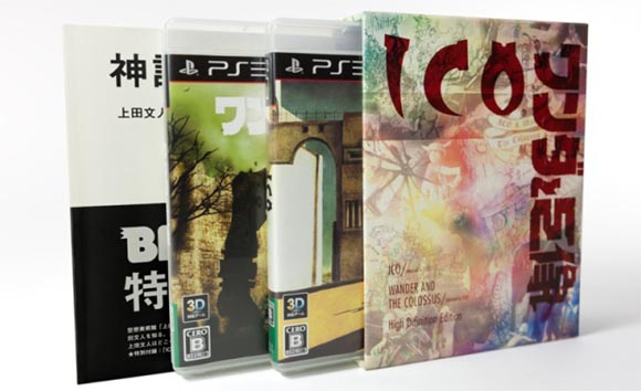 ICO & Shadow of the Colossus Limited Edition