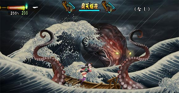 Muramasa Octopus Monster